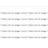 EXCEL表をTableタグ(HTML)に変換する 其の弐
