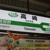 富岡製糸場を見学してきました!