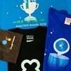 スマートスピーカー3種 (Google, LINE, Amazon) から利用できる機能を開発して3枚の開発者Tシャツをゲット