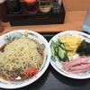 ワンコインランチ(黒酢醤油冷麺)