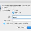 RaspberryPi3 を共有親にした「ファイル共有smb」がうまくいかないときは sudo smbpasswd pi を忘れていないか確認