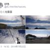 【地震雲】7月22日夕方~23日にかけて日本各地で『地震雲』の投稿が相次ぐ!7月23日頃に『南房総』でM7.2の地震が発生するとの予言が現実に!?『首都直下地震』・『南海トラフ地震』などの巨大地震に要警戒!