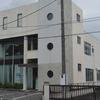 下田市立図書館を訪れる