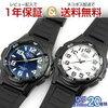 【1000円で買える】海外旅行の強い味方!!格安時計ってどうなの?【3選】