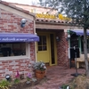 ピザ&パスタのルイジアナママで前菜食べ放題。税抜1,180円~