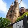 スペイン旅「目の前にあるのに理解できない?ガウディのサグラダファミリア」