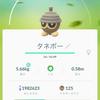 【ポケモンGO】意外と困難?ダーテングを作るためにタネボーの巣に行ってみた!!
