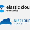 NIFCLOUD で Elastic Cloud Enterprise