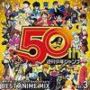 WJアニメの名曲を集めたCDアルバム第3弾が発売!