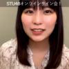 小島愛子活動まとめ 2021年5月8日(土) 【オンラインサイン会の日】(STU48 2期研究生)