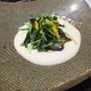 野菜の胡麻クリーム添え、もしくは白和え