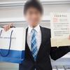 近畿大学を卒業しました。
