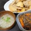 手羽じゃがいもの味噌煮、人参こんにゃく炒め、おろしスープ