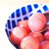 ミニトマトを使った「おしゃれな前菜」を白だしで作ろう!