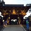 京の七夕 北野天満宮行ってきました