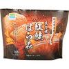 魚沼産コシヒカリ 炙り焼紅鮭はらみ(ファミマ)