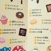 【セトリあり】「おかあさんといっしょファミリーコンサート」高知公演が2018年1月6日(土)に放送!