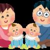 多胎児家庭への支援について考える勉強会に参加してきました。
