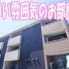 一人暮らし女子の1LDK賃貸アパート 岡山市北区高柳東町