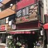 韓国料理 かんは本気のチゲが食べられます。