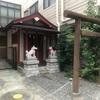 赤城神社 参拝 (御朱印あり)
