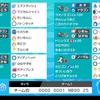 【ポケモン剣盾】ダイマトゲキッスバトン構築【シングルS1 12/25瞬間98位達成】(最終250位)