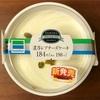 濃厚レアチーズケーキ ファミリーマート
