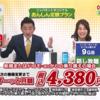 【比較】ジャパネットのスマホ「arrows J」の価格は高い?100円で話し放題9GBプランは本当にお得なの?