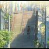 今更だが、「君の名は。」の聖地巡礼の旅に出る。その201.  Real life locations in Kimi no Na wa or Your Name. Scene 201.
