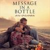 3分で映画『メッセージ・イン・ア・ボトル』を語れるようになるネタバレあらすじ