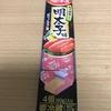 おつまみにめっちゃイイ!ロルフ『おとなのベビーチーズ 柚子胡椒入り明太子味』を食べてみた!
