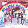 日比谷高校 星陵祭に行こう!