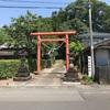 【宮崎県日南市】吾田神社