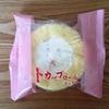 六花亭のスプーンで食べるロールケーキ「トカップロール」3種類を食べ比べ。