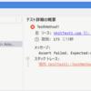 Visual Studio2019でCppUnitを利用する