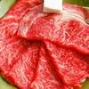 【オススメ5店】米沢(山形)にあるすき焼きが人気のお店