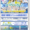 記事にするまでもないやつたち 〜2016/10/15