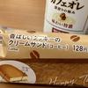香ばしいクッキーのクリームサンド(ファミマ)