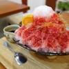 冬なのにかき氷、お正月だから赤富士「クラフトカフェ」@南浦和
