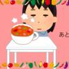 実録、脂肪燃焼スープダイエット ~3日目~