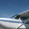 バウンダリー・ベイ空港(2007年)