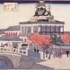 [人物][歴史]渋沢栄一(4)−5 実業社会へ、大蔵官僚辞職の顛末(2017 02 20 訂正部分あり)