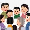 東日本大震災復興とコロナ対策を経験したぐっちが考える緊急事態におさえるポイント!
