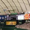 at東京ドーム