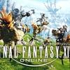 FF14 〜過去編1〜 ファンタジーの世界へ!