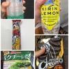 Minimarket☆Aprile