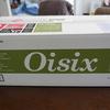 オイシックス(Oisix)のお得な利用方法