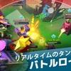 【PvPets:TankBattleRoyale】最新情報で攻略して遊びまくろう!【iOS・Android・リリース・攻略・リセマラ】新作スマホゲームが配信開始!