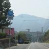岡山r195◎ 神島外港線
