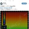 【地震予知】今夜からまた月高度17°トリガー!ただ、今回は低気圧が居座っているので震災級は回避出来そう!『環太平洋対角線の法則』の発動による『南海トラフ地震』などの巨大地震に要警戒!